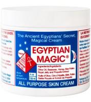Baume hydratant Egyptian Magic