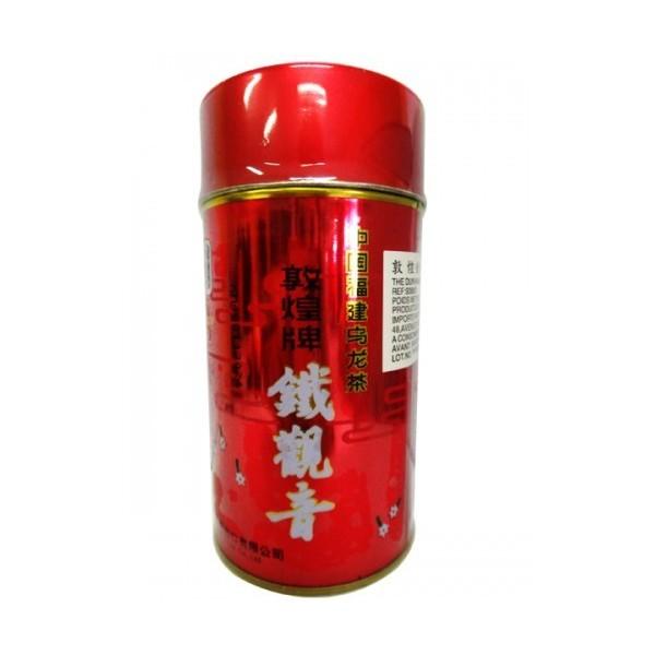 Thé Bleu OOLONG de Fujian (médicinal)